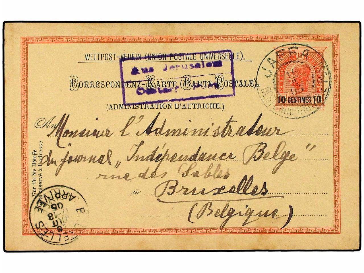 ✉ LEVANTE: CORREO AUSTRIACO. Ed. . 1905 (Aug 16). 10 c. on 1