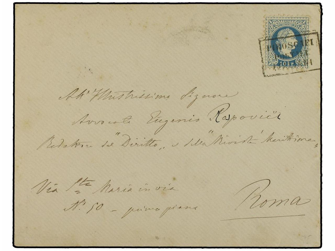 ✉ AUSTRIA. 1881. Envelope to Rome, provenance unknown but fr
