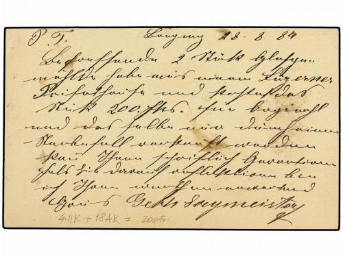 ✉ AUSTRIA. 1884. PREGENZ to ST. GALLEN. 2 kr. postal station