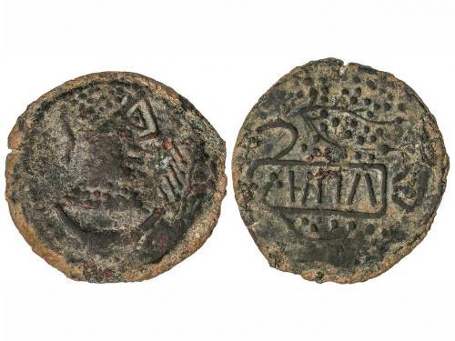 MONEDAS HISPÁNICAS. As. 50 a.C. ULIA (MONTEMAYOR, Córdoba).
