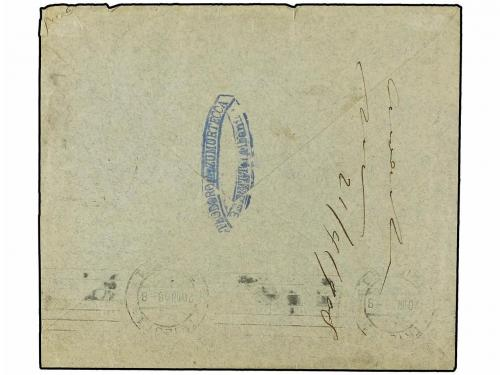 ✉ ALBANIA. 1906. Ottoman Empire. Envelope to Trieste franked